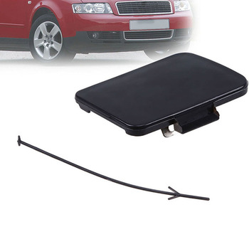 Replacement for 2001-2005 Audi A4 B6 Front Bumper Spoiler Towing Eye Hook Cover 8E0807241 for 09 12 audi a4 b8 poly urethane front bumper lip spoiler