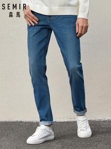 SEMIR Jeans Men 2019 Summer Autumn New Korean cotton Slim Pants Men's Retro Youth Long casual jeans Cotton
