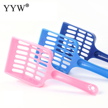 1pcs Plastic Easy Cleaning Cat Litter Shovel Portable Dog Poop Dispenser Pet Pooper Scooper Products Supplies