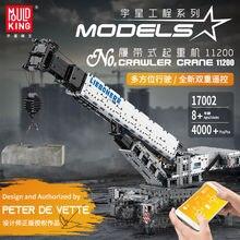 17002 3647 шт в наличии mould king высокотехнологичный серия