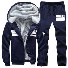 브랜드 남자 세트 가을 겨울 두꺼운 양털 스포츠 슈트 6XL 운동복 + 운동복 망 의류 세트 Tracksuit 대형 8XL