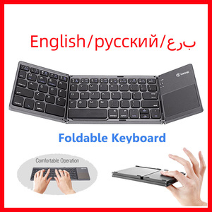 Image 1 - Portable Folding Bluetooth Keyboard Wireless Rechargeable Foldable Klavye Touchpad Keypad for IOS/Android/Windows ipad Tablet