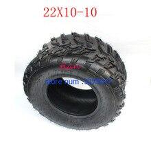 2 шт. Новейший высокопроизводительный картинг детская коляска ATV UTV 22x10-10 дюймов бескамерное колесо шины