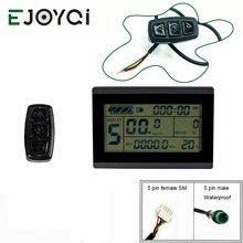 EJOYQI KT LCD 3 Дисплей 24V 36V 48V 72V Ebike компьютерная панель оператора Ebike ЖК дисплей для электрического велосипеда конверсионный комплект