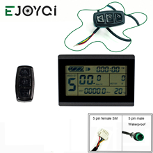 EJOYQI KT LCD3 عرض 24 فولت 36 فولت 48 فولت 72 فولت Ebike لوحة كمبيوتر مشغل Ebike شاشة الكريستال السائل ل مجموعة تحويل الدراجة العاديّة إلى كهربائيّة