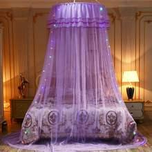 Dossels para cama dobrável, dossel para cama com duplas cores, rede de mosquito, cortina de princesa, rejeição de insetos, canope elegante