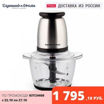 Blenders Zigmund & Shtain CR-17R Home Appliances Kitchen Food Crusher Blender grinder