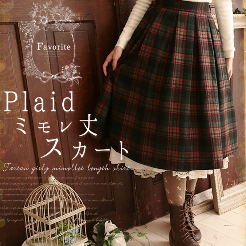 Spring Vintage Plaid Skirt Women Clothing Retro Mid Calf Harajuku Elastic Waist Female Lovely Skirts
