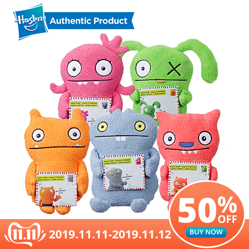 Hasbro Ugly Dolls Sincerely Yours Stuffed Plush Doll Assortment Cute Toy For Boys And Girls Popular Kids Up 4 Ages Key Chain