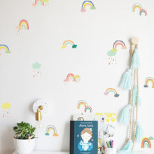 Funlife Nette Regenbogen Wand Aufkleber Für Kinder Zimmer Dekoration Geschenke Cartoon Wand Aufkleber Aufkleber Kindergarten Kindergarten Klassenzimmer Decor(China)