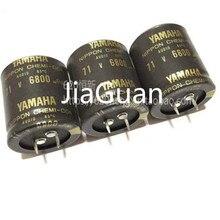 2Pcs CHEMI CON Yamaha 71V6800UF 35X40Mm Ncc Filter Elektrolytische Condensator Nippon 6800Uf 71V Audio Power versterker 6800Uf/71V