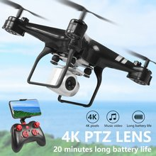 KY101D RC Helicopter Drone with HD WIFI FPV 4K 16MP Camera 2.4G 4-axis RC Aircraft Drones 20 Minutes Long Fly Time