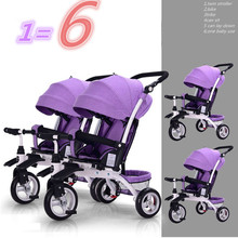Трехколесная коляска twins baby side by side, велосипед 3 в 1, сидят и лежат, детский трехколесный велосипед может ездить, трейлер для сна