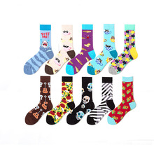 New Happy Socks For Men Casual Personality Funny Geometric Colorful Shark Cartoon Pattern Breathable Cotton Socks Unisex