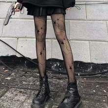 Fishnet Tights Stocking Pantyhose Mesh Holes-Pattern Transparent Black Women Sexy Fashional