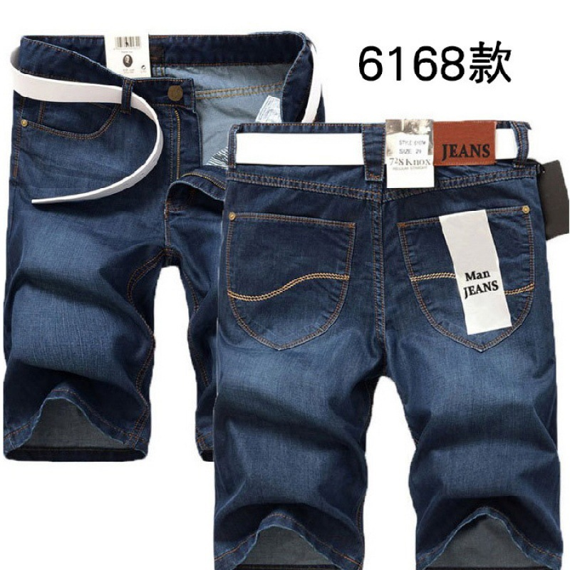 Denim Shorts Men's Summer Thin Section Breathable And Comfortable Straight-Cut Shorts Large Size Casual Men'S Wear Shallow Deep