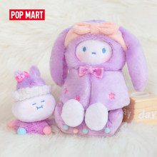 POPMART BOBO and COCO Polyester Fiber Paiama Party Plush Toy