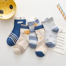 5 пара/лот 2020 носки для детей чёсаные хлопковые детские удобные
