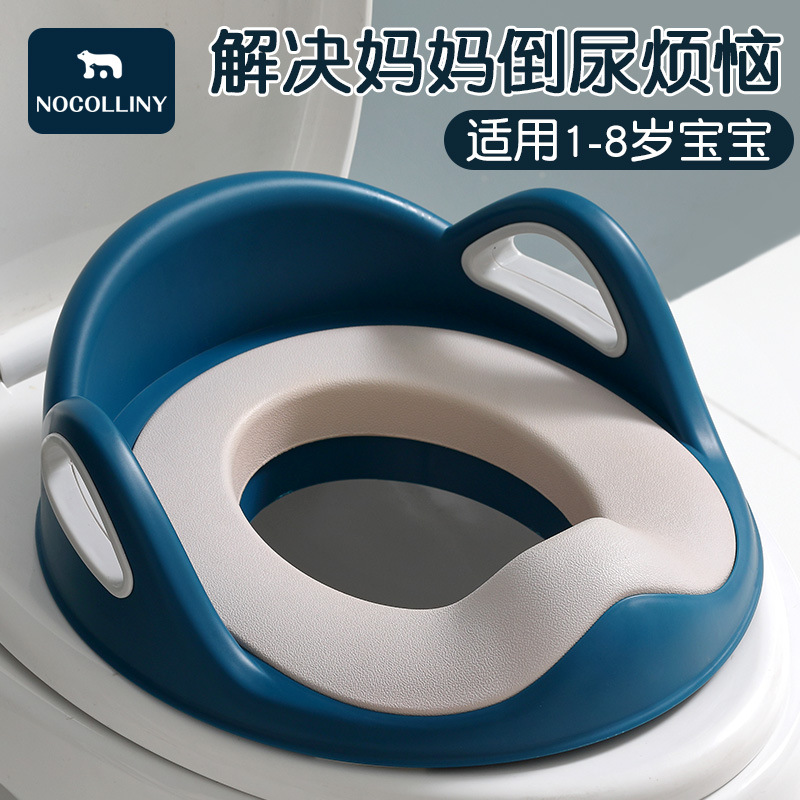 Large Size Infant Child Toilet Seat Pedestal Pan Female Baby CHILDREN'S Kids Boys And Girls Toilet Seat Cushion Potty Cover Ladd