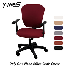 Elastic Office Computer Chair Cover Side Arm Chair Cover Recouvre Chaise Stretch Rotating Lift Chair Cover Without Chair gramercy стул louis arm chair