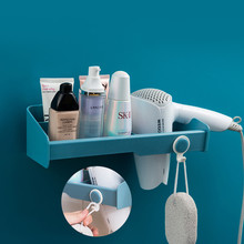 Yooap Self-designed bathroom hair dryer storage rack Multi-function comb toiletries box