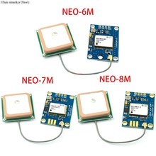 GY-NEO6MV2 GY-NEO7MV2 GY-NEO8MV2 NEO-6M NEO-7M NEO-8M GPS Module with Flight Control EEPROM MWC APM2.5 large antenna for arduino