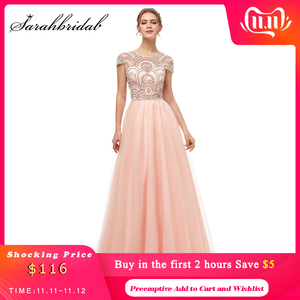 Image 1 - New Formal 3 Layers Evening Dresses Long 2020 Elegant Women Tulle Cap Sleeve Beading Banquet Prom Party Gown Robe De Soiree 5222