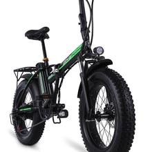 Elektriskie velosipēdi