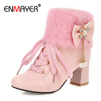 ENMAYER Bow Round Toe Square Heel PU Ankle Boots for Women Pearl Solid Short Plush String Bead Rhinestone Pink Boots Metal Chain