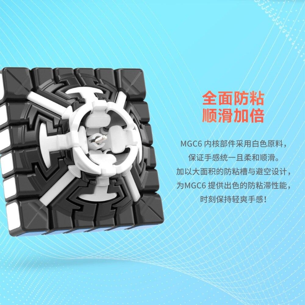 8105-MGC六阶魔方详情图_08