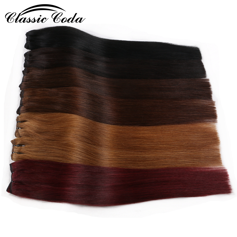 Classic Coda Human Hair Weave Real Cuticle Remy Straight Bundle Weft Hair Extensions Brown Color18'' 22''