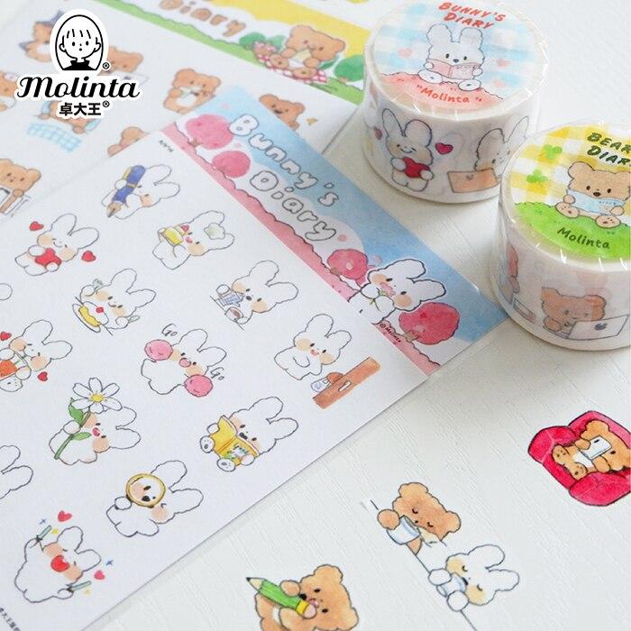 1pcs Washi Tapes DIY Cartoon Rabbit Bear Paper Masking Tape Decorative Adhesive Tapes Scrapbooking Stickers Size 30 Mm*10m