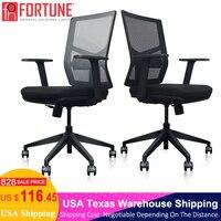 2019 de alta calidad envío gratis en la silla de oficina de EE. UU. Sillas de conferencia de muebles comerciales sillas de malla de ordenador transpirables