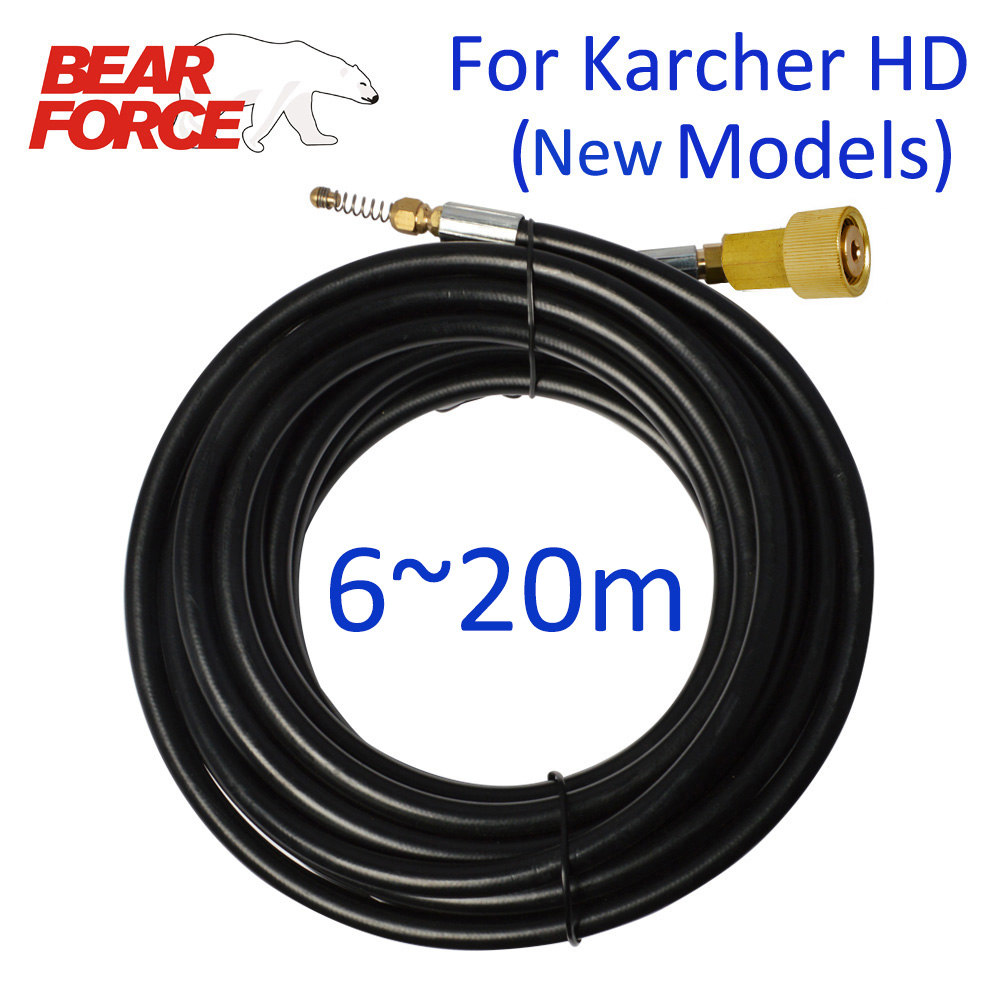 High Pressure Car Washer Sewer Drain Water Cleaning Hose Sewage Pipe Clean Jetting Hose Kit For Karcher HD/HDS Pressure Washers