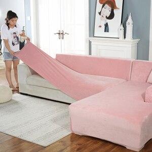 Image 2 - สีทึบหนากำมะหยี่Universalยืดหยุ่นสำหรับห้องนั่งเล่นโซฟาผ้าเช็ดตัวลื่นโซฟายืดโซฟาslipcover