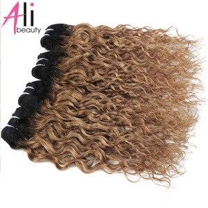 Волнистые волосы Ali beauty с эффектом омбре, стиль короткий боб, 100% реми, человеческие волосы, волнистые пучки, два тона, 50 г, бразильские волосы