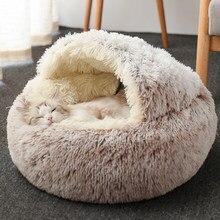 Lit rond en peluche pour chat et chat, maison chaude, lit pour chien et petit chien, nid 2 en 1, coussin de couchage, canapé