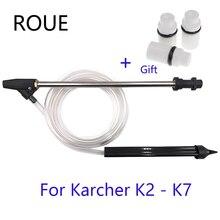 Влажный песок бластер мокрой струйной шайбы копье палочка для Karcher K2 K3 K4 K5 K6 K7 мойки высокого давления пистолет для струйной обработки