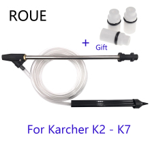 ROUE Sand And Wet Blasting Kit Hose With High Quality Of Karcher Gun Suit For K1-k9 Ceramic Nozzle CW025-A