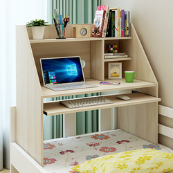 Escritorio de ordenador, dormitorio de estudiantes universitarios, artefacto, literas superiores e inferiores, escritorio perezoso, dormitorio, mesa pequeña