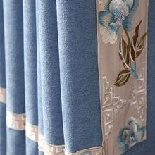 Новые шторы в китайском стиле для гостиной спальни светонепроницаемые
