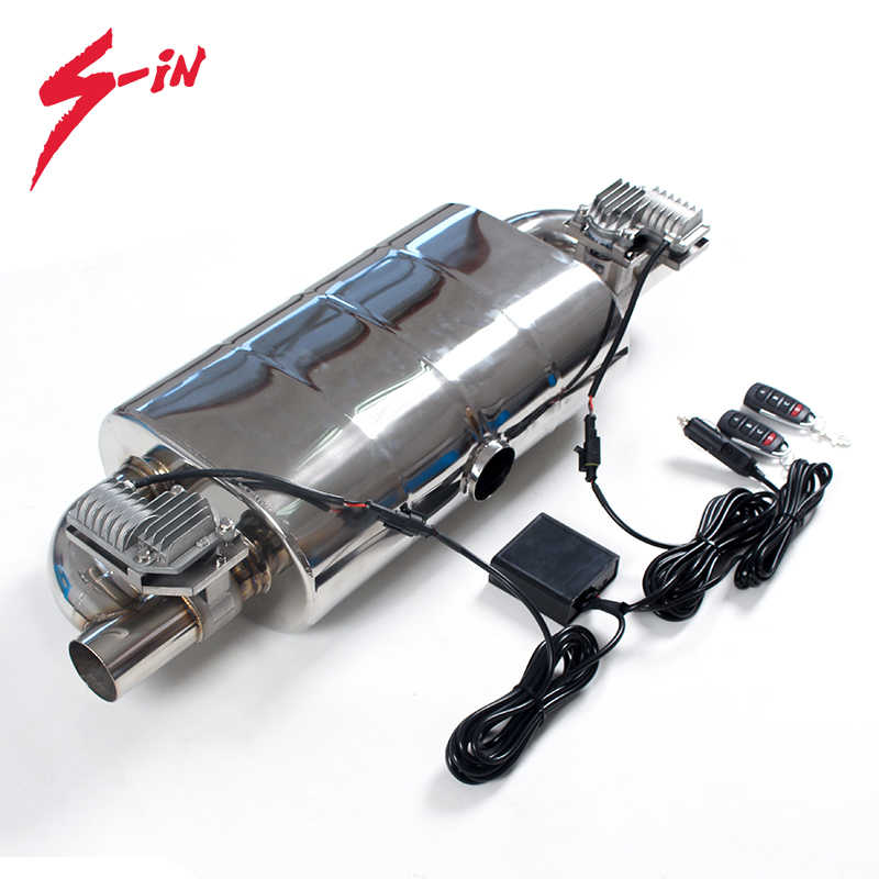 76mm electric valve muffler valve silencer electric exhaust cutout valve remote control sounds mufflers 1 inlet 2 outlet rear
