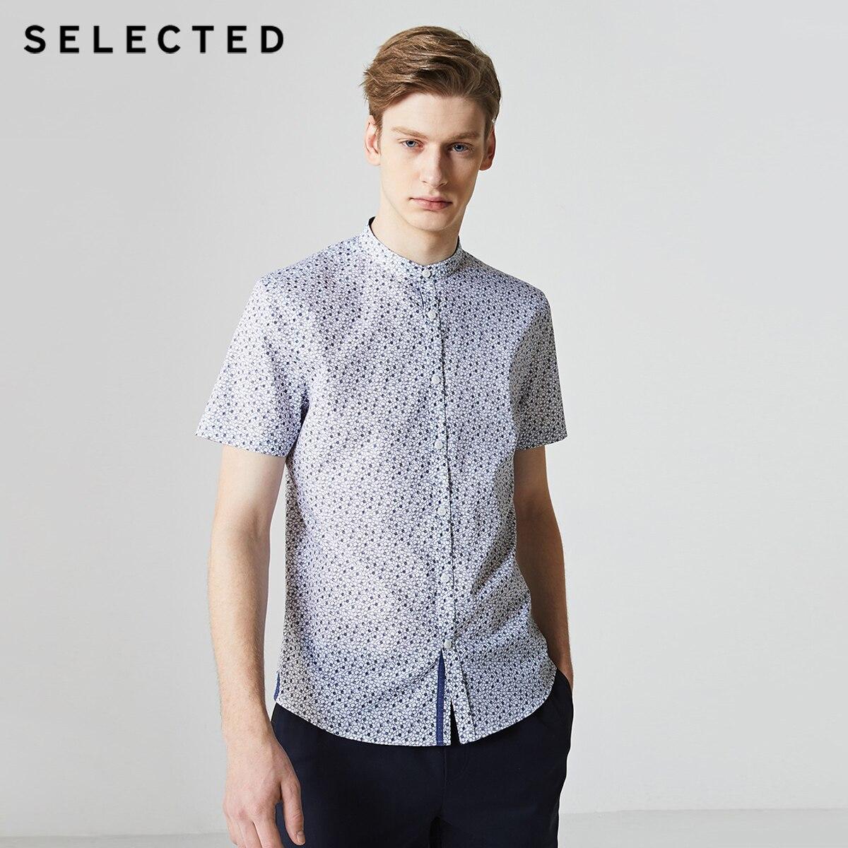 SELECTED Men's Slim Fit 100% Cotton Floral Short-sleeved Shirt S|419204558