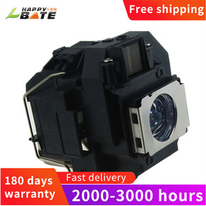 Image 1 - Happybate ELPLP58/ V13H010L58 Projector Lamp for PowerLite X9 PowerLite S9 S10+ PowerLite 1260  H391A H376B H375A H375B H374B