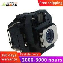 Happybate elplp56/v13h010l56 substituição lâmpada do projetor EH DM3/moviemate 60/moviemate 62 com 180 dias após a entrega