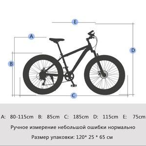 Image 4 - دراجة جبلية من وولف فانغ بسرعات 7/21 26 بوصة × 4.0 بوصة دراجة طريق سميكة دراجة ميكانيكية بقرص مكابح للربيع دراجة مصنوعة من سبائك الشوك