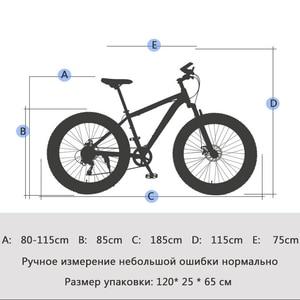 "Image 4 - זאב של פאנג אופניים הרי אופני 7/21 מהירות 26 ""X 4.0"" שומן אופני כביש אופניים מכאני דיסק בלם אביב מזלג סגסוגת גלגלי אופניים"