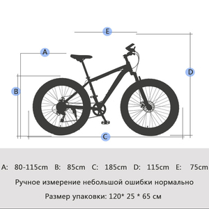 "Image 4 - Lobo fang bicicleta mountain bike 7/21 velocidade 26 ""x 4.0"" gordura bicicleta bicicletas de estrada freio a disco mecânico primavera garfo liga rodas da bicicleta"