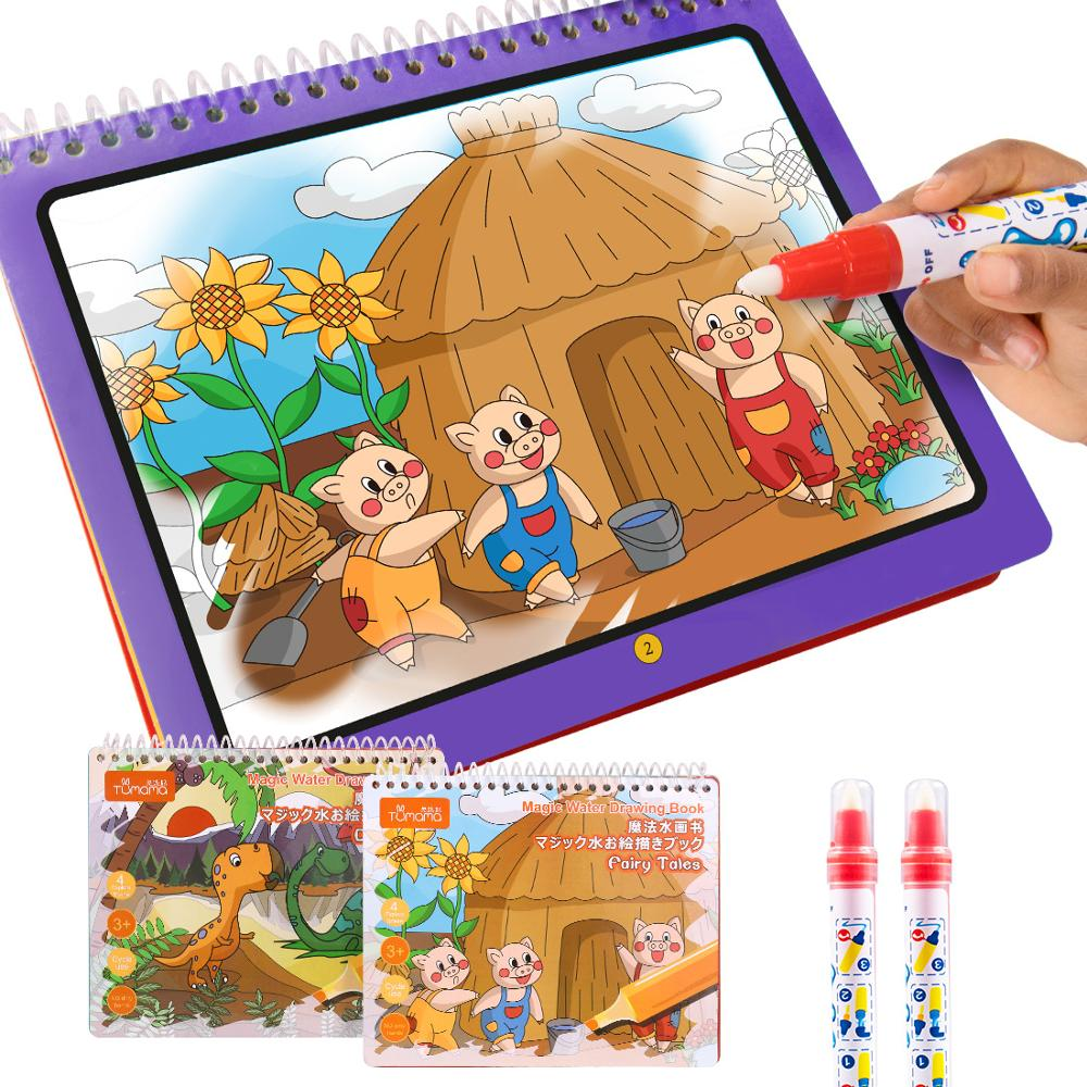Tumama Magic Water Drawing Book DIY PaintingColoring Doodle Magic Pen DIY Drawing Toys For Kids Birthday Gift 2 Pack