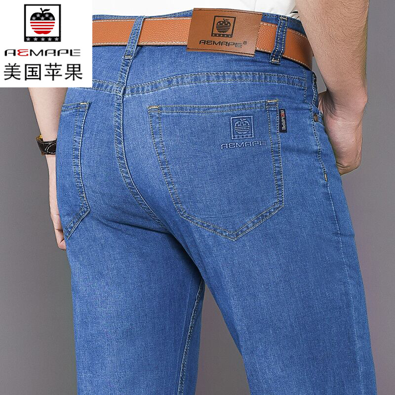 Mape Us IPhone Jeans Men's Summer Ultra-Thin-Genuine Product Middle-aged High-waisted Loose-Fit Daddy Clothes Pants